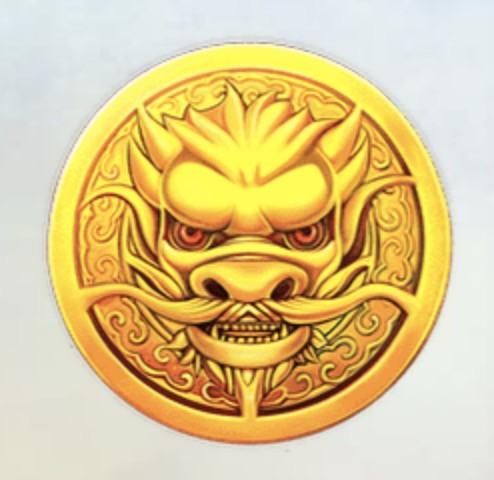 Dragon's Luck Slot Machine: simbolo Wild