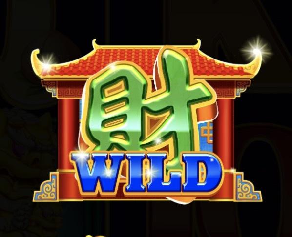 Imperial Wealth Slot Machine: simbolo Wild